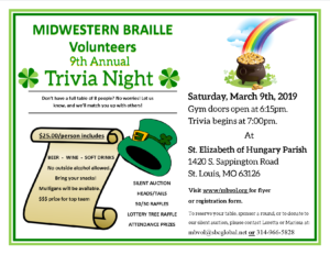 9th Annual Trivia Night!  March 9, 2019